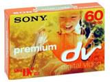 Sony DVM60PR Mini DV